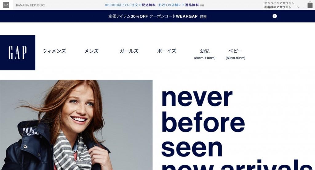 GAP Japan Official Online Store|公式ギャップ通販サイト I Gap