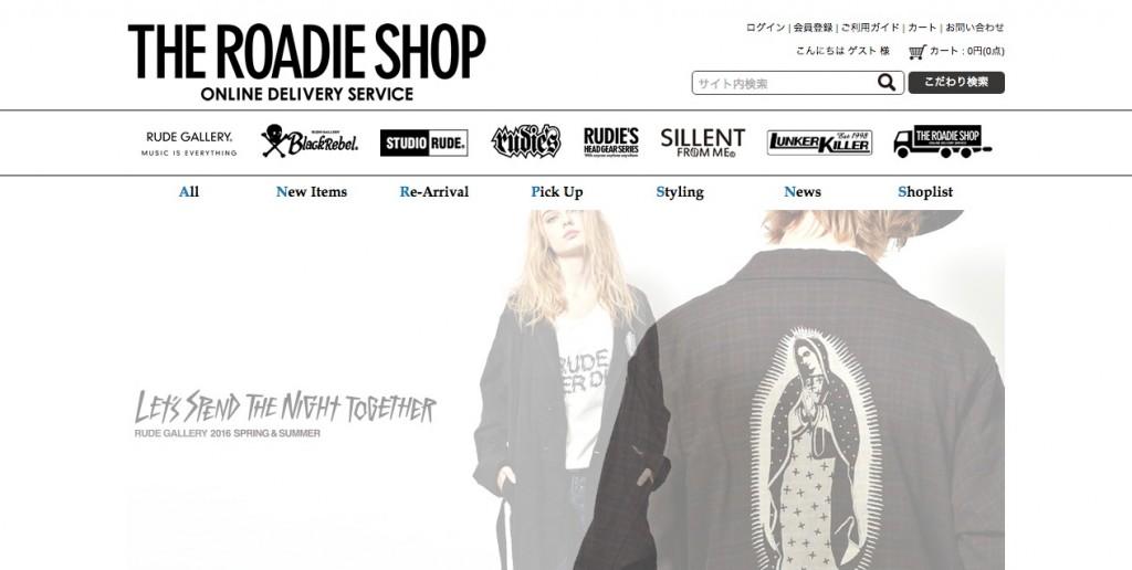 RUDIE'S CO.,LTD. 公式通販サイト I THE ROADIE SHOP(ザ・ローディーショップ)