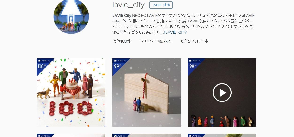 LAVIE_City