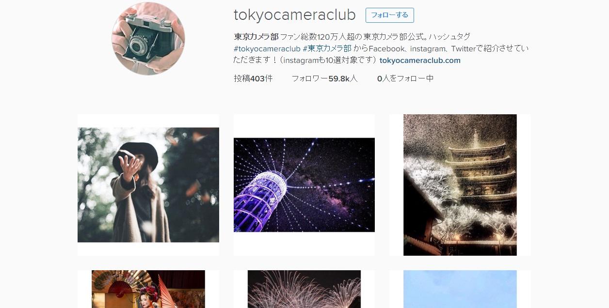 TokyoCameraClub
