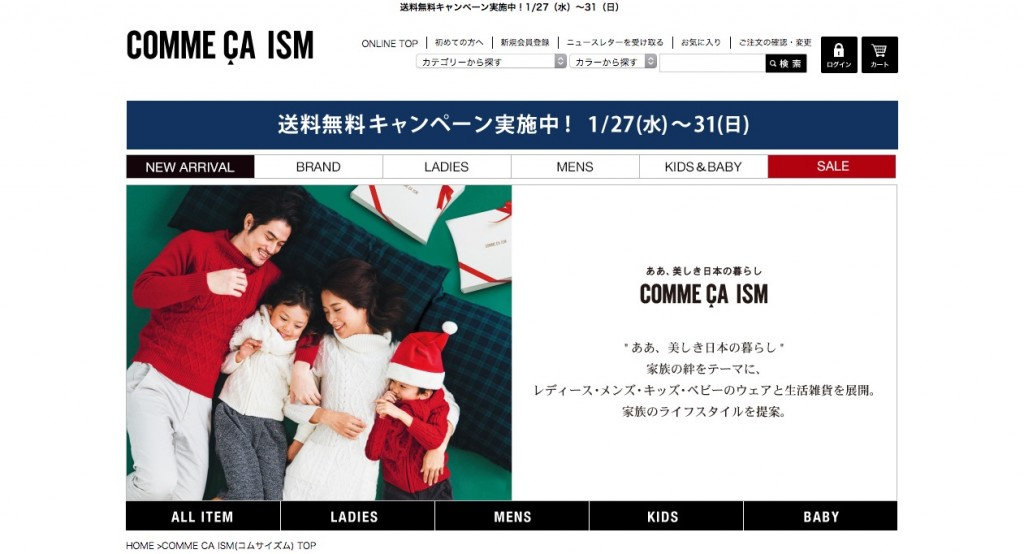 COMME CA ISM(コムサイズム) I FIVEFOXes ONLINE STORE