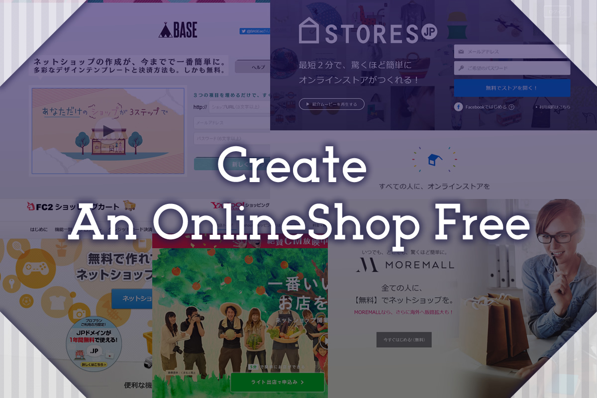 無料でネットショップが作れる!最新の作成サービス5選!