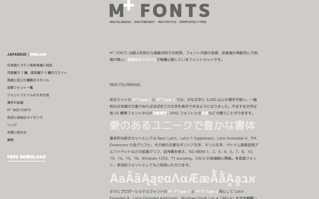 M+ OUTLINE FONTS
