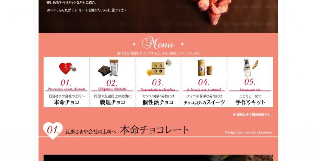 【楽天市場】アンジェ web shop I angers (インテリア雑貨 セレクトショップ)