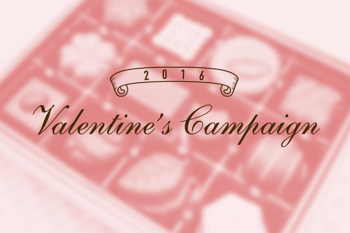 今からでも間に合う!ECサイト運営者がバレンタインに作る特集ページの作り方