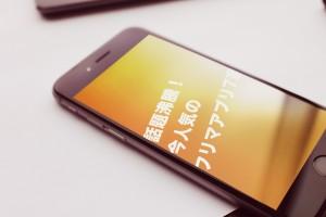 【EC業界】話題沸騰!今人気のフリマアプリ7選!【新たなカタチ?】