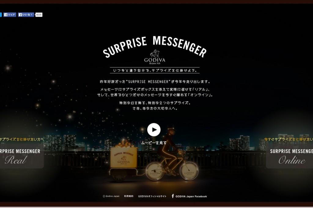 GODIVA Surprise Messenger
