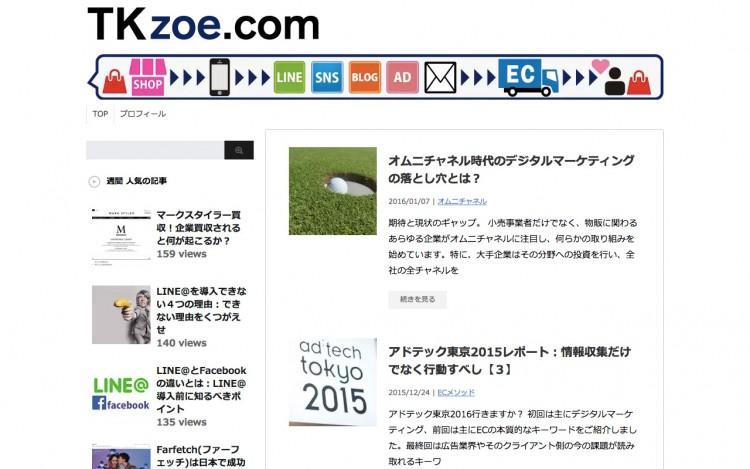 TKzoe.com