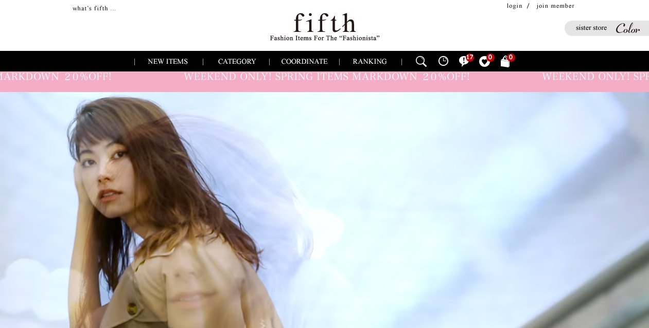 ファッション通販なら低価格でトレンドアイテムが買える【fifth(フィフス)】 - ファッション通販fifth(フィフス)
