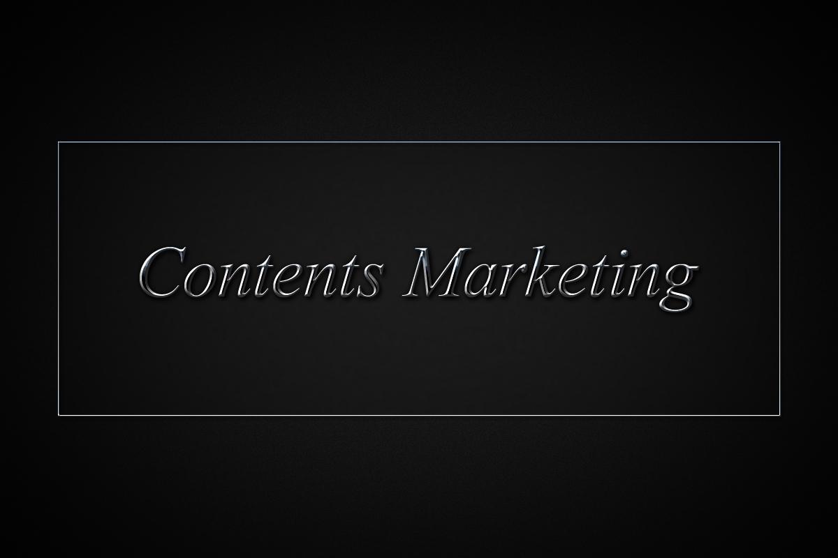 【永久保存版】コンテンツマーケティングを展開する7つの手法