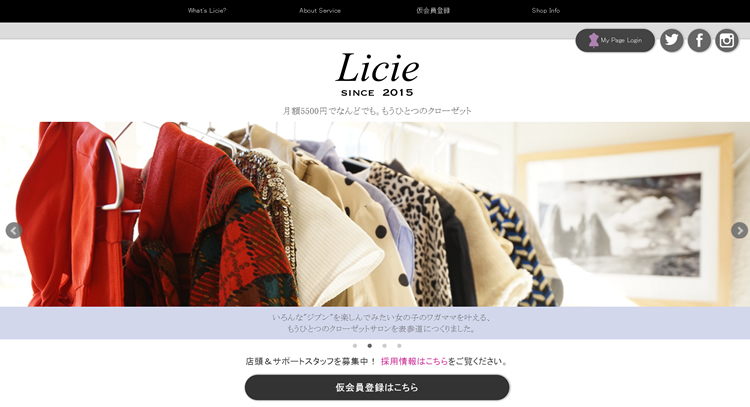 Licie